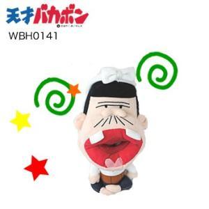 バカボンのパパ ボールケース ボール2個用 WBH0141|morita-golf