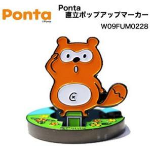 ポンタ 直立マーカー W09FUM0228|morita-golf