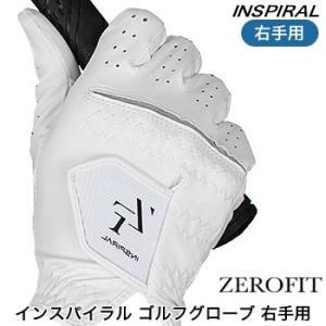 イオンスポーツ ゼロフィット ZEROFIT インスパイラル ゴルフグローブ 右手用 2018年継続モデル|morita-golf