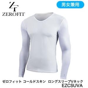 イオンスポーツ アンダーウエア ゼロフィット ZEROFIT コールドスキン ロングスリーブVネック EZCSUVA 男女兼用 2019年継続モデル|morita-golf