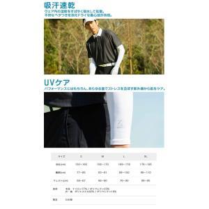 イオンスポーツ アンダーウエア ゼロフィット ZEROFIT コールドスキン ロングスリーブVネック EZCSUVA 男女兼用 2019年継続モデル|morita-golf|04