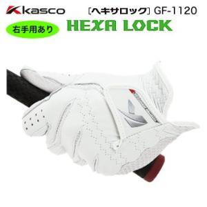 キャスコ ヘキサロック ゴルフグローブ GF-1120|morita-golf