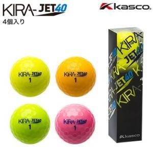 キャスコ ゴルフボール キラ JET40 4個入り 2014年モデル|morita-golf