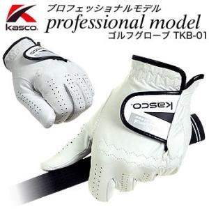 キャスコ Kasco プロフェッショナルモデル ゴルフグローブ 天然皮革 ソフトシープ TKB-01|morita-golf