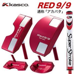 キャスコ Kasco アカパタ Red レッド 9/9 パター RM-002 マレット 2017-18MODEL ピン 2017年モデル|morita-golf
