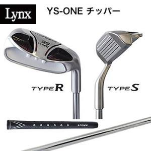 リンクス YS-ONE チッパー(TypeR/TypeS) オリジナルスチールシャフト 2015年モデル|morita-golf