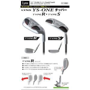 リンクス YS-ONE チッパー(TypeR/TypeS) オリジナルスチールシャフト 2015年モデル|morita-golf|02