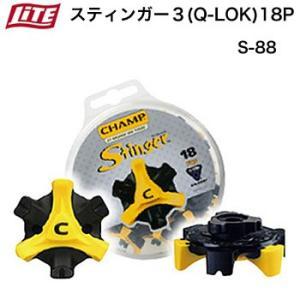 ライト スティンガーIII (Q-LOK) S-88|morita-golf