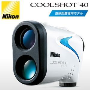 ニコン Nikon レーザー距離計 クールショット 40 COOLSHOT G-976 2018年継続モデル|morita-golf