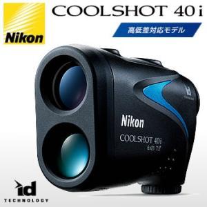 ニコン Nikon レーザー距離計 クールショット 40i COOLSHOT G-977 2018年継続モデル|morita-golf