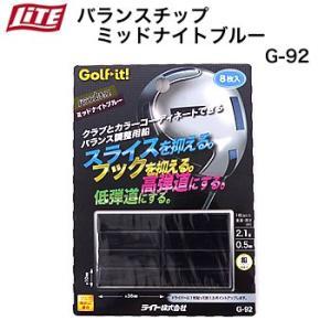 ライト LITE バランスチップ ミッドナイトブルー G-92 2019年カタログ掲載モデル morita-golf