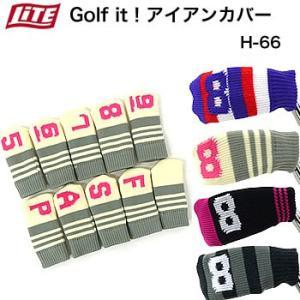 ライト LITE Golf it アイアンカバー 10個セット H-66 2017年モデル|morita-golf