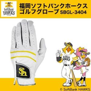 福岡ソフトバンクホークス ゴルフグローブ SBGL-3404 2016年継続モデル morita-golf