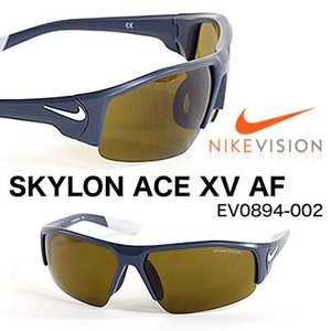 ナイキビジョン サングラス NIKE VISION スカイロン エース SKYLON ACE XV AF EV0894 002|morita-golf