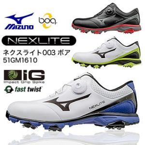 ミズノ ゴルフシューズ ネクスライト003 Boa 51GM1610 2016年モデル|morita-golf