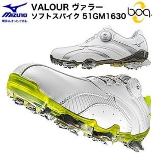 ミズノ VALOUR ヴァラー ソフトスパイクゴルフシューズ 51GM1630 2016年モデル|morita-golf