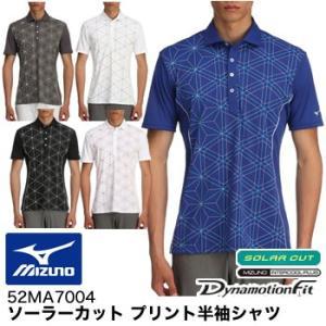 ミズノ MIZUNO ソーラーカット プリント半袖シャツ 52MA7004 2017年春夏モデル|morita-golf