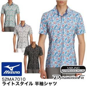 ミズノ MIZUNO ライトスタイル 半袖シャツ 52MA7010 2017年春夏モデル|morita-golf