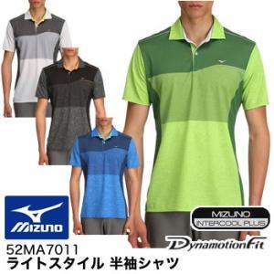 ミズノ MIZUNO ライトスタイル 半袖シャツ 52MA7011 2017年春夏モデル|morita-golf