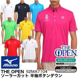 ミズノ MIZUNO ジ オープン THE OPEN ソーラーカット 半袖ボタンダウンシャツ 52MA7104 2017年春夏モデル|morita-golf