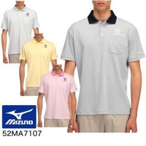 ミズノ MIZUNO ジ オープン THE OPEN アイスタッチ 半袖ポロシャツ 52MA7107 2017年春夏モデル|morita-golf