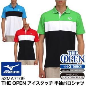 ミズノ MIZUNO ジ オープン THE OPEN アイスタッチ 半袖ポロシャツ 52MA7109 2017年春夏モデル|morita-golf