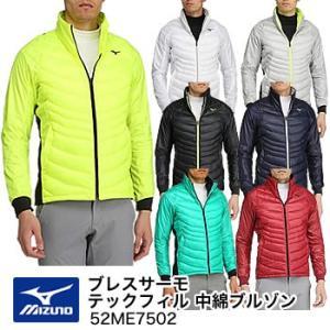 ミズノ MIZUNO ブレスサーモ テックフィル 中綿ブルゾン 52ME7502 2017年秋冬モデル|morita-golf