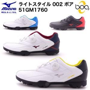 ミズノ MIZUNO ゴルフシューズ ライトスタイル 002 ボア LIGHT STYLE 002 Boa 51GM1760 2017年モデル|morita-golf