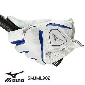 ミズノ MIZUNO アイスタッチ クールグリップ ゴルフグローブ 5MJML902 2019年モデル|morita-golf