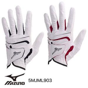 ミズノ MIZUNO エムジーコンプ ゴルフグローブ 5MJML903 2019年モデル|morita-golf