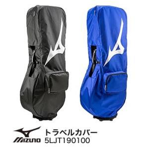 ミズノ MIZUNO トラベルカバー 5LJT190100 2019年モデル|morita-golf