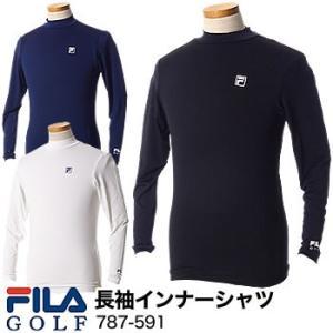 フィラゴルフ FILAGOLF 長袖インナーシャツ 787-591 2017年秋冬モデル|morita-golf