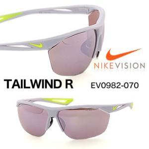 ナイキビジョン NIKE VISION テイルウインド R TAILWIND R EV0982 070|morita-golf
