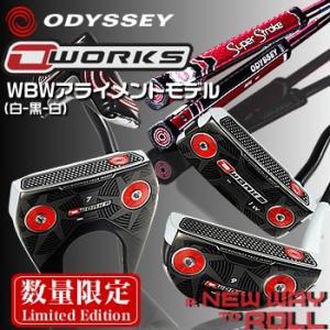 オデッセイ ODYSSEY オー・ワークス O-WORKS パター WBWアライメントモデル (#1W,#7,#9) 2017年数量限定モデル 日本正規品|morita-golf