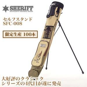 シェリフゴルフ SHERIFF クラシックシリーズ セルフスタンド SFC-008 2017年数量限定モデル|morita-golf