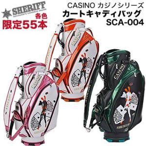 シェリフゴルフ SHERIFF カジノシリーズ カートキャディバッグ SCA-004 2018年数量限定モデル|morita-golf