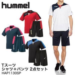 ヒュンメル hummel 2点セット Tスーツ シャツ+ハーフパンツ HAP1130SP 2017年春夏モデル|morita-golf