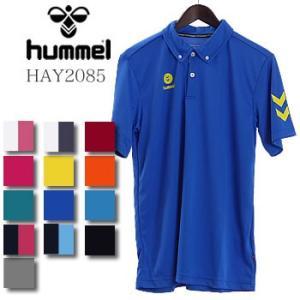 ヒュンメル hummel ワンポイントドライポロシャツ HAY2085 2019年春夏モデル|morita-golf