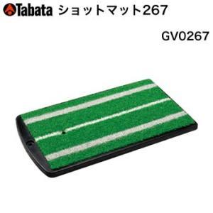 GV-0267 タバタtabata ショットマット267|morita-golf