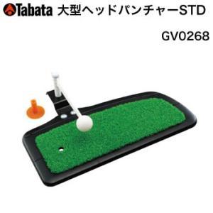 タバタ 大型ヘッドパンチャーSTD GV-0268|morita-golf