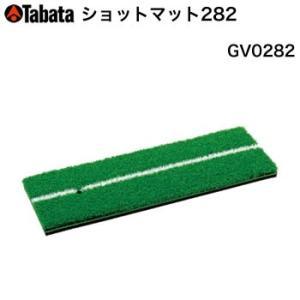 GV-0282 タバタtabata ショットマット282|morita-golf