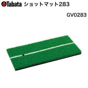 GV-0283 タバタtabata ショットマット283|morita-golf