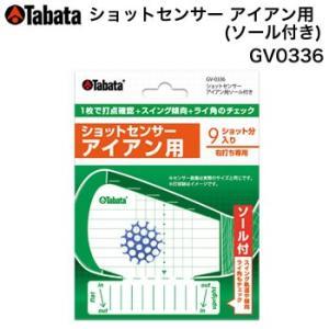 タバタ フィッティングショットセンサー GV-0336|morita-golf
