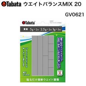 タバタ ウエイトバランスMIX 20 GV-0621|morita-golf