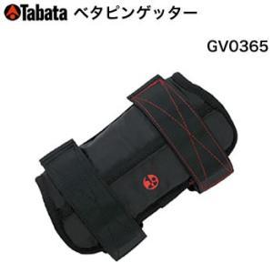 タバタ ベタピンゲッター GV-0365 ひじ装着|morita-golf