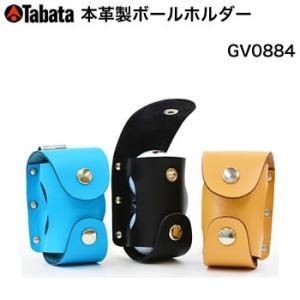 タバタ Tabata 本革製ボールホルダー GV-0884|morita-golf
