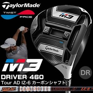 テーラーメイド TaylorMade M3 460 ドライバー Tour AD IZ-6 カーボンシャフト 2018年モデル日本正規品|morita-golf