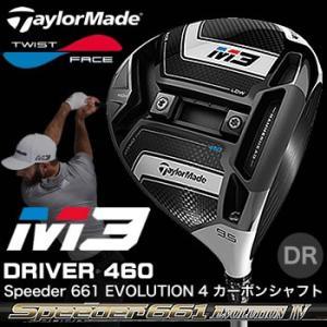 テーラーメイド TaylorMade M3 460 ドライバー Speeder 661 EVOLUTION 4 カーボンシャフト 2018年モデル日本正規品|morita-golf