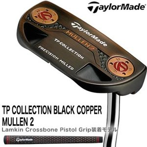 テーラーメイド TaylorMade TP COLLECTION BLACK COPPER MULLEN 2 パター Lamkin Crossbone Pistol Grip装着モデル 2018年日本正規品|morita-golf