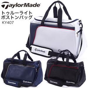 テーラーメイド TaylorMade トゥルーライト ボストンバッグ KY407 2019年モデル|morita-golf
